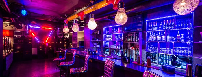 Soul Kitchen is one of St.Petersburg's nightclubs.