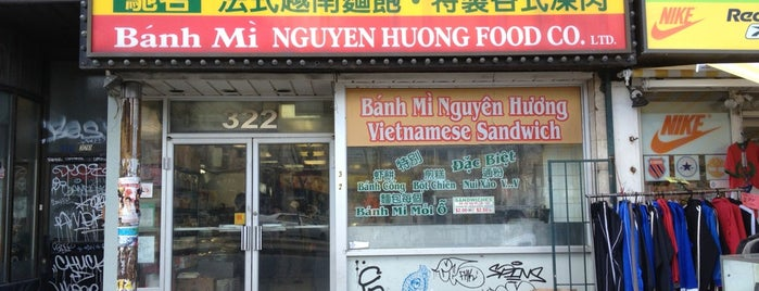 Banh Mi Nguyen Huong is one of Toronto.