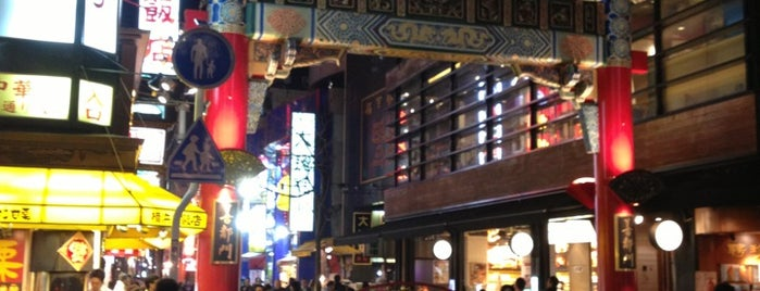 Yokohama Chinatown is one of Posti che sono piaciuti a 電  車.