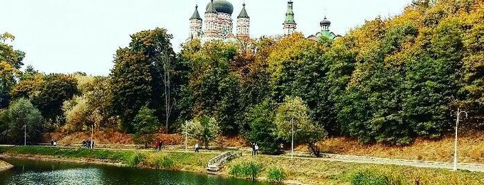 Парк «Феофанія» is one of Beauty.