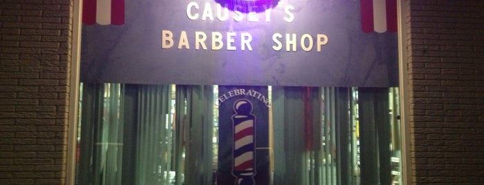 Causey's Barber Shop is one of Ted : понравившиеся места.