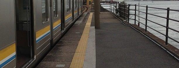 Umi-Shibaura Station is one of JR 미나미간토지방역 (JR 南関東地方の駅).