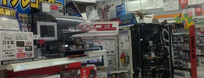 オートバックス しおだ野店 is one of Posti che sono piaciuti a おとうぽん.