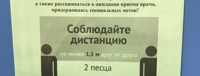 Детский Ортопедический Институт им. Г.И. Турнера is one of Stanislavさんのお気に入りスポット.
