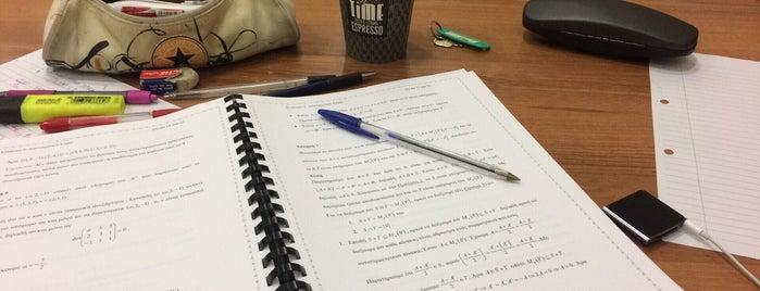 Αναγνωστήριο Μαθηματικού is one of ΣΘΕ.