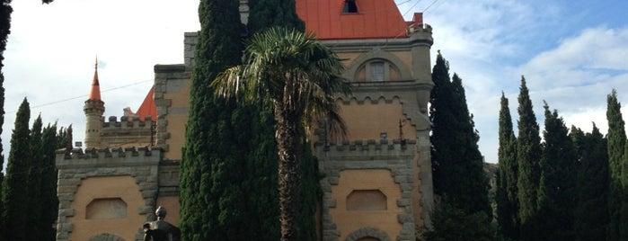 Дворец княгини Гагариной / Palace of Princess Gagarina is one of Crimea.