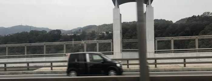 新小倉橋 is one of 宮ヶ瀬&津久井湖 ポタ=3=3=3.