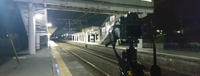 Uchigō Station is one of JR 미나미토호쿠지방역 (JR 南東北地方の駅).