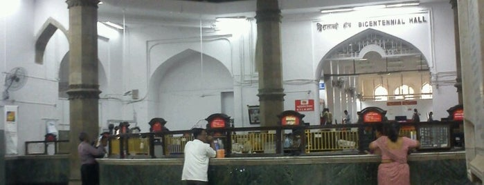 General Post Office (GPO) is one of India.