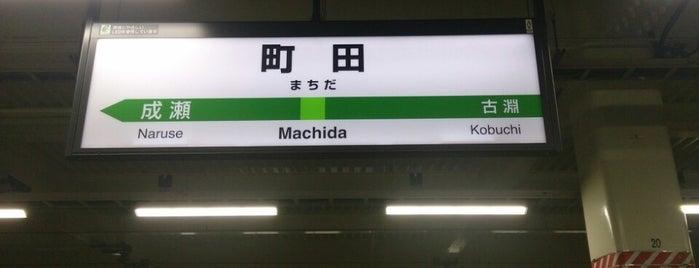 Machida Station is one of JR 미나미간토지방역 (JR 南関東地方の駅).