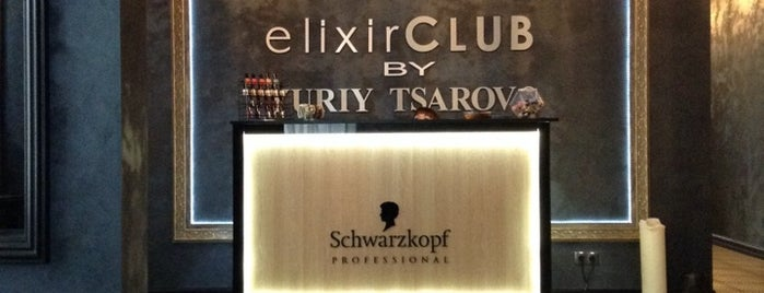 ElixirClub YURIY TSAROV® is one of Lugares favoritos de Marina.