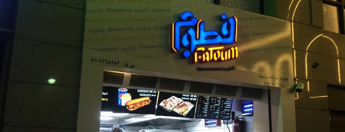 Fatoom is one of Tempat yang Disukai Saeed.