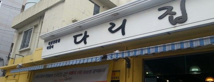 다리집 is one of 부산.