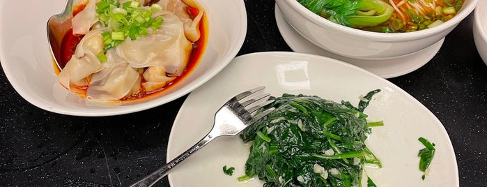 Din Tai Fung 鼎泰豐 is one of StayVacay.