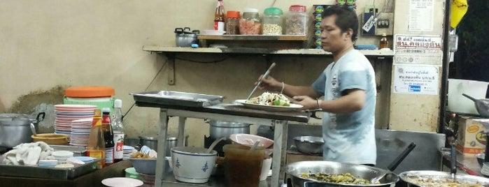 ข้าวต้มปลาสมพงษ์ is one of Good Food.