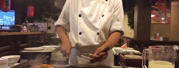 Kadan is one of restaurantes.