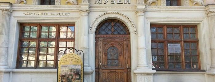 Музей Пошти (Укрпошта 79006) is one of Львів.