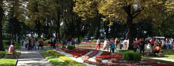 Taynitsky Garden is one of Раз.