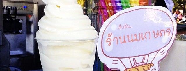 นมเกษตร (Chiang Mai Fresh Milk) is one of เชียงใหม่_3_Coffee.