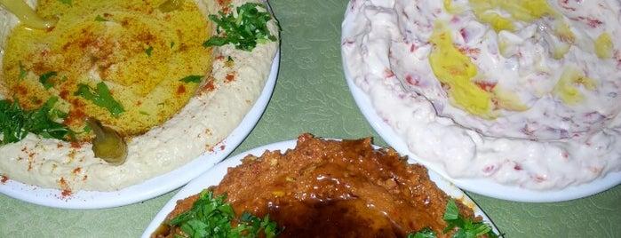 limon alti karaagac is one of Sergen Ali'nin Beğendiği Mekanlar.