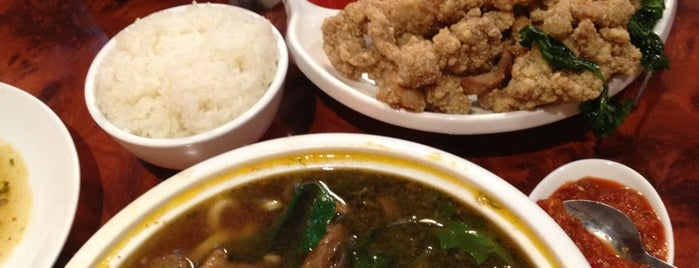 101 Taiwanese Cuisine is one of NY Spots.