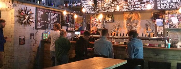 На кранах is one of Пиво в Москве.