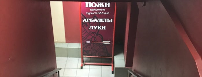 Биртайм is one of Vlad : понравившиеся места.
