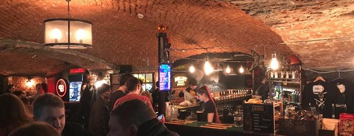 Los Bandidos Bar is one of Настойки.