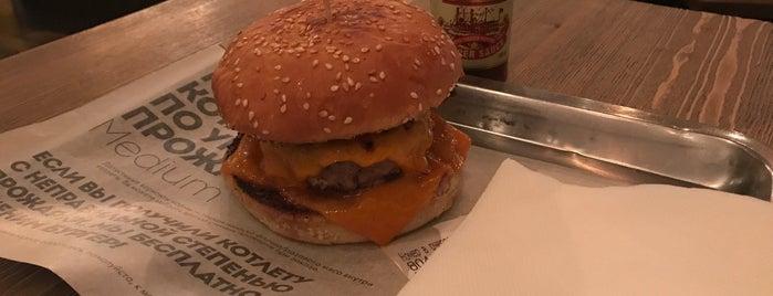 Burger Heroes is one of Lugares favoritos de Arseny.