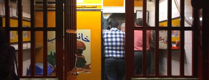 Kabab House | خانه کباب is one of Hamiltonさんのお気に入りスポット.