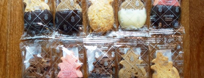 Honolulu Cookie COMPANY is one of 강북 2 서울.