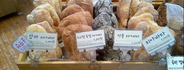 Kyo BAKERY is one of Good for your Seoul.