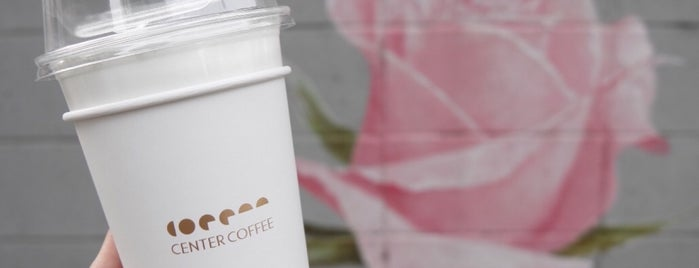 Center Coffee is one of 성수동.