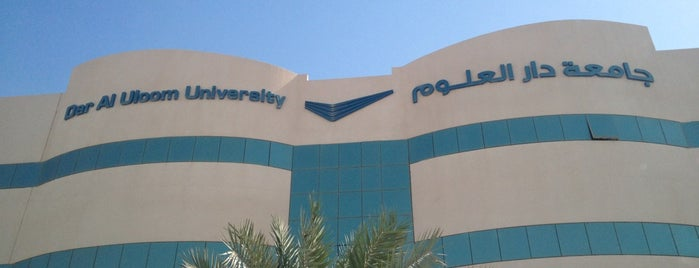 Dar Al-Uloom University is one of Universities in Saudi Arabia.