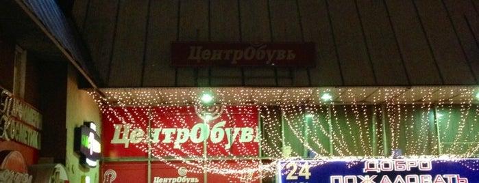 Универсам 76 is one of Tempat yang Disukai Ivan.