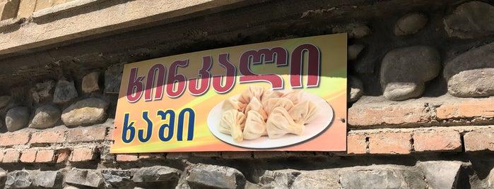 Pirosmani | ფიროსმანი is one of Essen 8.