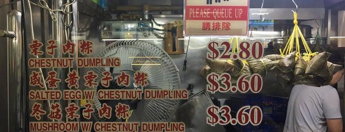 Hoo Kee Rice Dumpling is one of Tempat yang Disukai Ian.
