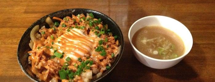 そらまめ拉麺本舗 is one of モリチャン 님이 저장한 장소.