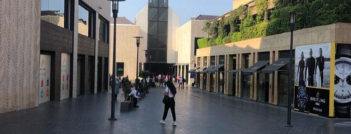 أسواق بيروت is one of Bierut بيروت.