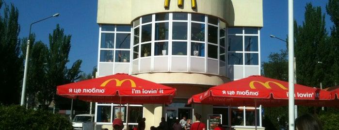 McDonald's is one of Posti che sono piaciuti a Lenyla.