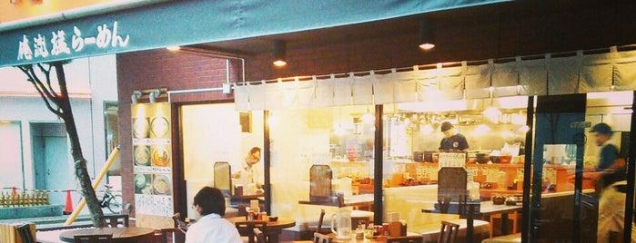 Oreryu Shio-Ramen is one of Topics for Restaurant & Bar ⑤.