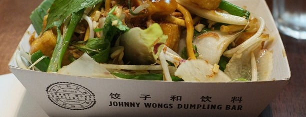 Johnny Wongs Dumpling Bar is one of When In Sydney.