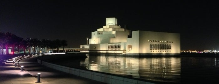 Museum of Islamic Art Park is one of Lieux qui ont plu à GG.