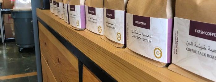 Coffee Sack خيشة البن is one of Locais curtidos por Ahmad.