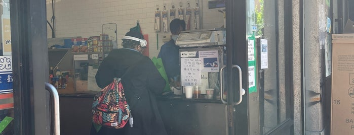 Aqua Best Seafood, Inc is one of USA NYC MAN Chinatown.