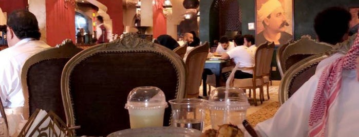 Abou El Sid is one of Jeddah - SAFood.