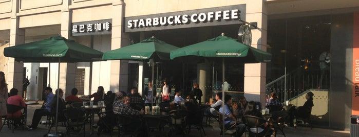 Starbucks is one of BossXVIII'nın Beğendiği Mekanlar.