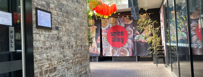 Spice Alley is one of Sydney Lifestyle Guide.
