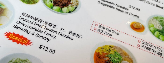 GB Hand-Pulled Noodles is one of Asian Restaurants.
