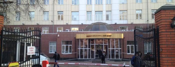 Эндокринологический научный центр is one of Lieux sauvegardés par Svetlana.